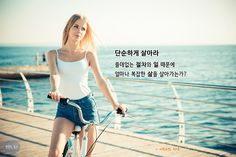 Firstly, a folding bike is just like standard bikes with a well-built structure that provides the riders pleasant riding experiences. Bike Reviews, Basic Tank Top, Tank Tops, Exercises, Swimwear, People, Wheels, Heart, Women