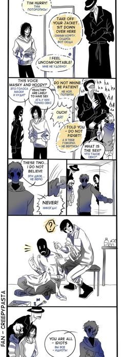 Comic by Ashiva-K-I
