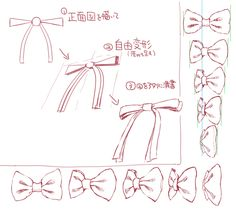 Bow Reference