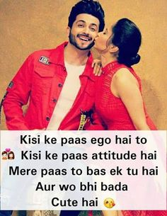 Girls Attitude Shayari in Hindi – Attitude Shayari becomes the most famous Hindi shayaris then rest of all other shayaris. Nowadays Every Girl has attitude, which she wants to express. Cute Funny Quotes, Cute Couple Quotes, Girly Quotes, First Love Quotes, Love Yourself Quotes, Love Quotes For Him, Romantic Dp, Romantic Love Quotes, Love Sayri