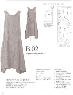 Linen Overalls Linen Apron Dress Washed Linen Summer Pinafore Brown Artist Smock Japanese Apron Flax Tunic Made to Order Plus Size Diy Clothing, Clothing Patterns, Dress Patterns, Fashion Patterns, Sewing Aprons, Sewing Clothes, Fashion Sewing, Diy Fashion, Sewing Hacks