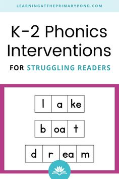 Do you have any students who struggle with decoding? They don't have the phonics knowledge they need to successfully read new words?If so, this post will address exactly that! And it's actually part of a complete series on supporting struggling readers. Phonemic Awareness Activities, Phonological Awareness, Struggling Readers, Decoding, Read News, New Words, Second Grade, Phonics, Students