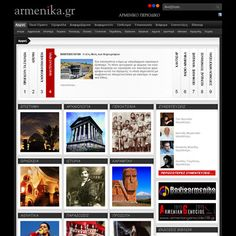 armenika.gr