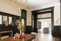 Dark wood trim, creamy walls