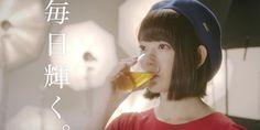 AKB48 Daily: HKT48 x Yuukousen TV CM