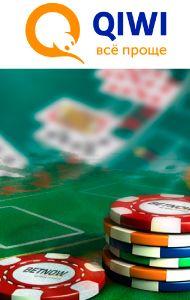 Казино с выплатами на киви играть онлайн бесплатно пьяница карты