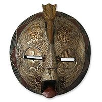 Ghanaian wood mask, 'Bulisa Bird Chief I'