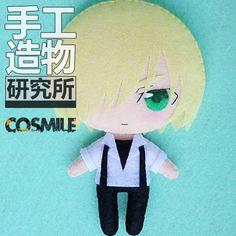 Anime YURI!! on ICE Victor Nikiforov Handmade Toy Hanging Plush Doll Material