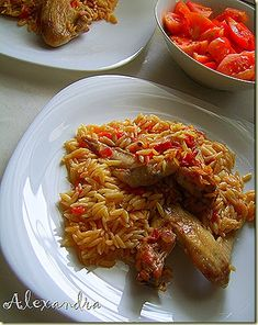 Roast chicken pieces with rice Roast Chicken, Greek Recipes, Chicken Wings, Main Dishes, Cooking Recipes, Meat, Rice, Food, Gastronomia