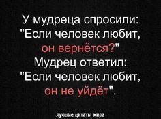 Мудрость... (51) Одноклассники