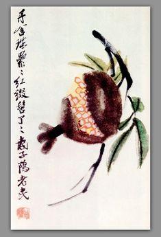 Qi Baishi, Sumi-e Artwork Japan Painting, Ink Painting, Ink In Water, China Art, Japan Art, Chinese Painting, Calligraphy Art, Great Artists, Lovers Art