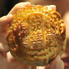A traditional Chinese mooncake, made to celebrate the Mid-Autumn Festival.