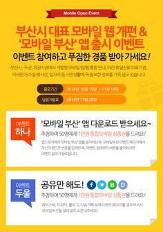 이벤트 - Google 검색