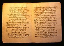Epic often across political and generational barriers that people shared - One Thousand and One Nights - is a collection of Middle Eastern, West Asian and South Asian stories and folk tales compiled in Arabic during the Islamic Golden Age.But just ordinary folk literature with less attention until to the early 18C. to the Westbut popular, enduring, affecting the western literary creation, shaping the image of the Western mind in the Arab world.