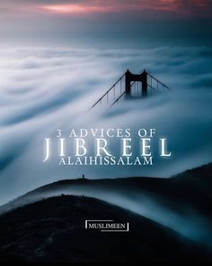 Beautiful Islamic Quotes, God First, Way Of Life, My World, Advice, Sayings, Allah, Movies, Movie Posters