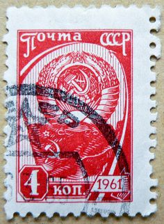 old stamp Russia USSR CCCP 4 kon 1961