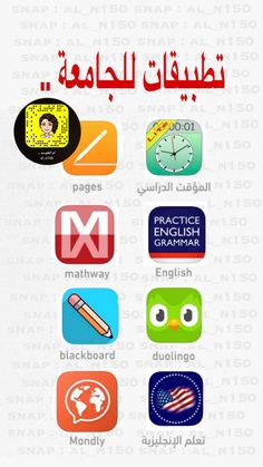 Font App, Study Apps, Book Qoutes, Quotes, Iphone App Layout, Vie Motivation, Life Hacks For School, Learning Websites, Learning Arabic