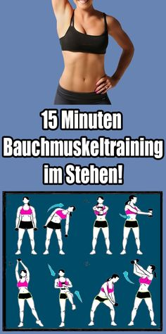 15 minutes of abdominal training while standing! - 15 Minuten Bauchmuskelt training im Stehen! Once you have your abdominal muscles standing, you will never return to sit-ups - Fitness Design, Fitness Logo, Fitness Workouts, Yoga Fitness, Fitness Motivation, Fitness Pal, Fitness Tracker, Pilates Workout Routine, Pilates Training
