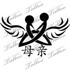 Mother+And+Son+Symbols | Friendship Chinese Symbol For Mother Createmytattoocom