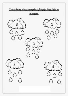 free fall counting worksheet (2) | Crafts and Worksheets for Preschool,Toddler and Kindergarten