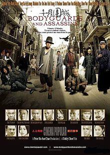 Bodyguards and Assassins, 2009 , 十月圍城   Wikipedia