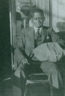 Eric Derwent Walrond (December 18, 1898 - August 8, 1966) was an African-American Harlem Renaissance writer and journalist, who made a lasting contribution to literature; his work remains in print today as a classic of its era. He was well-travelled, being born in Georgetown, Guyana (British Guiana) the son of a Barbadian mother and a Guyanese father, moving early in life to live in Barbados, and then Panama, New York, and eventually England.