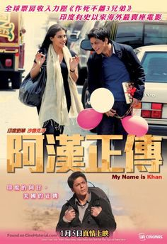 My name is Khan I like the film. It is so lovely and touch my heart. Khan's promise with his wife, mother, teacher, friends. My Name Is Khan, Shahrukh Khan And Kajol, Film Industry, Actors & Actresses, Bollywood, Dads, Teacher, Films, Backgrounds