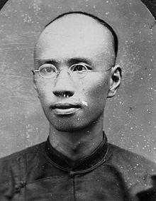 In the 1890s in China, 廖德山 believed in universal suffrage, advocated the equality of the sexes, education of women, unbinding women's feet, and abolishing polygamy. In 1890 he found the Pui Ching Middle Schools 培正中学 which is still a thriving institution in Hong Kong and Macau, which insisted on excellence in both Chinese and Math. His son廖崇真 became the first Cantonese speaking champion of the equality of women and men as expressed in the Baha'i Faith in human history.