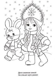 Новогодние раскраски - Поделки с детьми   Деткиподелки