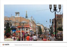 Nizhny Novgorod City Image. Alex Vasin Design