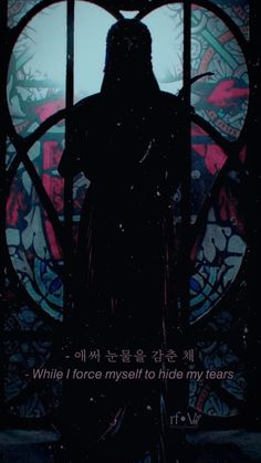 𝓻𝓸𝓼𝓲𝓮𝓼 𝓯𝓸𝓻 𝓿𝓪𝓷𝓽𝓮 — Lockscreens Jisoo Jisoo Do Blackpink, Blackpink Jisoo, Kpop Girl Groups, Korean Girl Groups, Blackpink Photos, Pictures, Blackpink Memes, Fanart, Blackpink And Bts