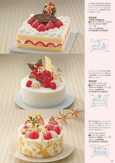 2016 Takashimaya Christmas Cake Catalogue | タカシマヤ