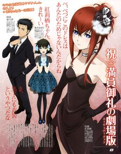 this is kind of weird but cool Anime Manga, Anime Art, Steins Gate 0, Gate Images, Kurisu Makise, Disney Illustration, Fox Studios, Fan Art, Anime Sketch