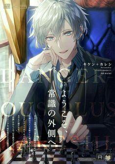 Watch anime online in English. Hot Anime Boy, Cool Anime Guys, Handsome Anime Guys, Anime Boys, Manga Boy, Anime Chibi, Gato Anime, Anime Angel, Anime Kunst
