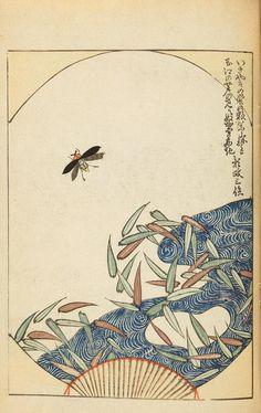 Shin bijutsukai.  Book of beautiful Japanese designs.