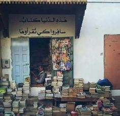 """""""This world is a book, so travel through reading. Book Qoutes, Quotes For Book Lovers, Words Quotes, Sayings, Photo Ramadan, I Love Books, Books To Read, Weather Quotes, Arabic Poetry"""