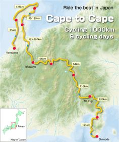 Cycling Japan -best guide service, rental bike, self guided tour- Cape to Cape