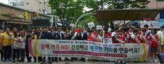 """목포교육지원청, """"담배연기 NO! 건강하고 깨끗한 목포 만들기""""캠페인"""