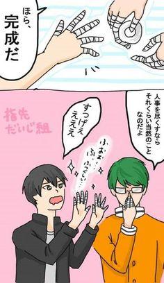 I want this in English translation please anyone please 😢😢 Kiseki No Sedai, English Translation, Kuroko No Basket, Haikyuu, Crossover, Memes, Zero, Anime, Audio Crossover