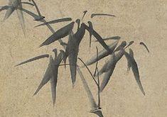 Chinese Painting   Chinese Art Gallery   China Online Museum