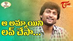 Young+Hero+Nani+First+Love+|+Talk+O+Mania
