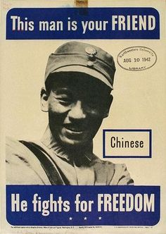 "US WWII propaganda poster, from the ""This Man Is Your Friend"" series (Chinese)"