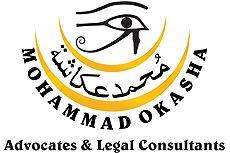 Logo Design Logo Designing, Dubai, Company Logo, Logos, Logo, Logos Design