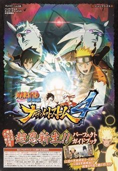 NARUTO Shippuden Ultimate Ninja Narutimate Storm 4 PS4 Game Guide Book