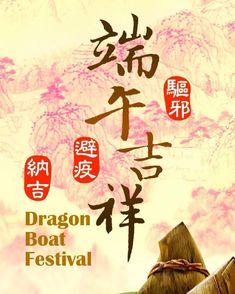 Dragon Boat Festival, Movie Posters, Movies, Art, Craft Art, Films, Film, Kunst, Movie