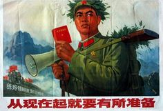 Preparatory cold war propaganda