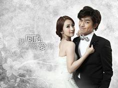 Korea Prepares to Remake Hit TW-drama In Time With You | A Koala's Playground