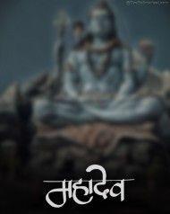 New Maha Shivratri Editing Background - Photo - CB Editz - Free CB Background Images Hd Background Download, Background Images For Editing, Photo Background Images, Picsart Background, Blurred Background, New Backgrounds, Image Hd, Free Image, Blur Image