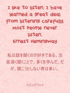 Quote by Hemingway Grief Loss, Life Care, End Of Life, Ernest Hemingway, Music Therapy, Japanese, Messages, Learning, Words