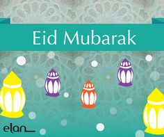#EidMubarak #Ramadan2016 ...
